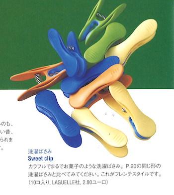 1609matsuko5.jpg