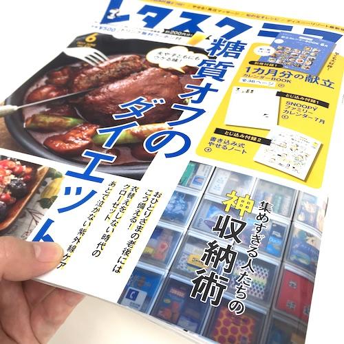 yanagimoto4.jpg